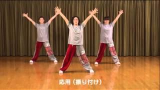 小学校低学年|表現運動・現代的なリズムのダンス模範演技 thumbnail