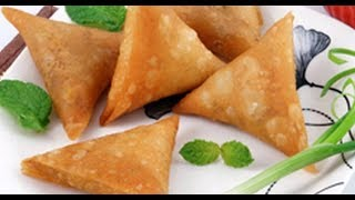 Onion samosa recipe | Patti samosa | Irani samosa| Samosa|  Ramzan iftar special