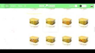 Открываем кейсы со скинами бесплатно без депозита CS GO на сайте SkinCases