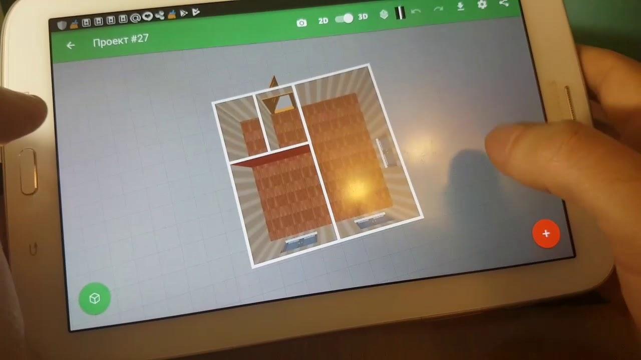 БЕСПЛАТНОЕ ПРИЛОЖЕНИЕ ДЛЯ ПРОЕКТИРОВАНИЕ  ДОМА ЗА 5мин. Со смартфона дизайн план  дом своими руками