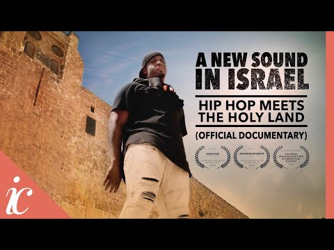 A New Sound In Israel (Official Documentary)
