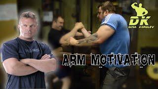 Пауэрлифтер борется на руках | Мотивация | Армрестлинг
