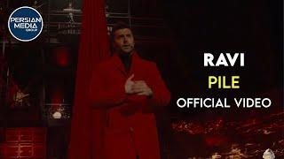 Ravi - Pile   Official Video ( راوی - پیله - ویدیو )