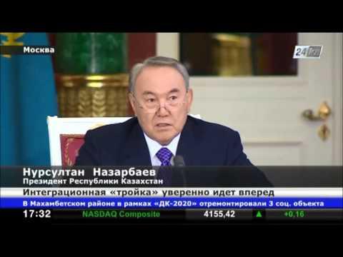 Страны ТС утвердили «дорожную карту» вступления Армении в союз
