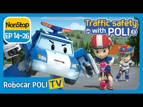 Traffic safety with