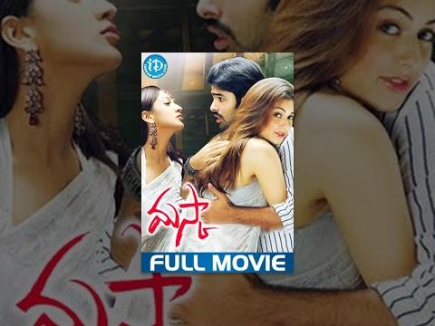 Maska Full Movie | Ram, Hansika Motwani, Sheela Kaur | B Gopal | Chakri | M S Raju