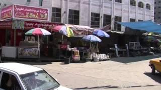 Educated Youth Stifled by Gaza Blockade