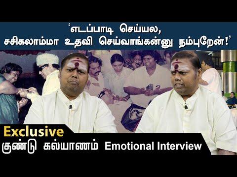actor-gundu-kalyanam-emotional-interview-hindu-tamil-thisai