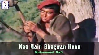 Naa Main Bhagwan Hoon - Mohammed Rafi @ Mother India - Nargis, Raaj Kumar, Sunil Dutt