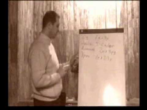 видео программы похудения дома