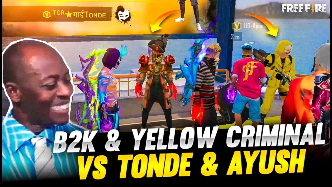 B2K Bundle & Yellow Criminal Pro Lobby Vs Tonde & Ungraduate Gamer - Try not to Laugh 😂
