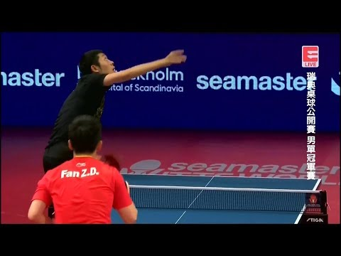 2017 Swedish Open (Ms-Final) 樊振东 FAN Zhendong Vs  XU Xin 许昕 [Full Match+Awards/Chinese|HD1080p]