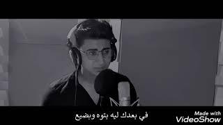 اغنية في قربك يحي علاء وسارة حسني