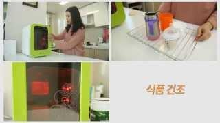 가정용발효기, 배양기,  젖병소독기, 식품건조기, 쌀뜨…