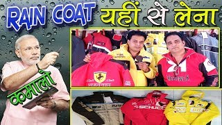 Raincoat manufacturers || raincoat wholesale market in mumbai || cheap raincoat in ulhasnagar market