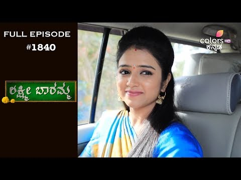 Lakshmi Baramma - 16th January 2019 - ಲಕ್ಷ್ಮೀ ಬಾರಮ್ಮ - Full Episode