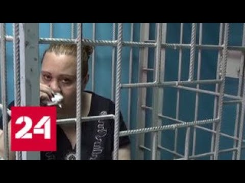 Лжепочтальоны обманули пенсионеров на миллион рублей - Россия 24