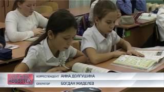 видео О втором иностранном языке в школах
