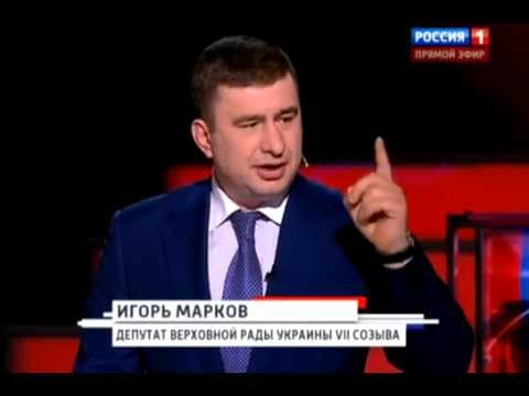 Картинки по запросу Игорь Марков.