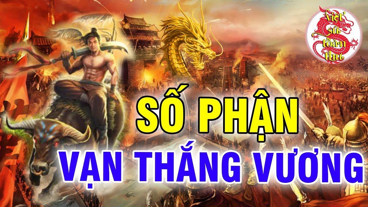 Tóm Tắt Nhanh Diễn Biến Loạn 12 Sứ Quân – Và Thân Thế Bí Ẩn Của Vua Đinh Tiên Hoàng Lịch Sử Việt Nam