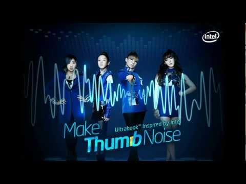 2NE1 - Be Mine