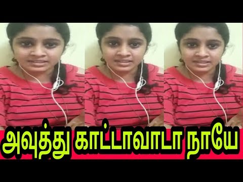 Tamil Girl Angry Speech.. thumbnail