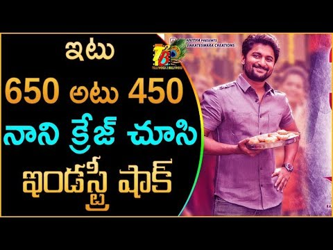 MCA Record Level Shows In Hyderabad And Vizag || MCA Advance Booking || MCA Box Office Status