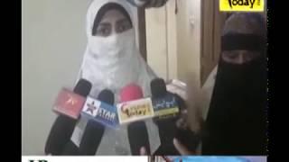 GIRL STUDENTS NE REPORTER KE KHILAF COMMISSIONER KO KEE SHIKAYAT