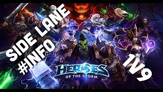 Side lane | Heroes of the Storm INFO