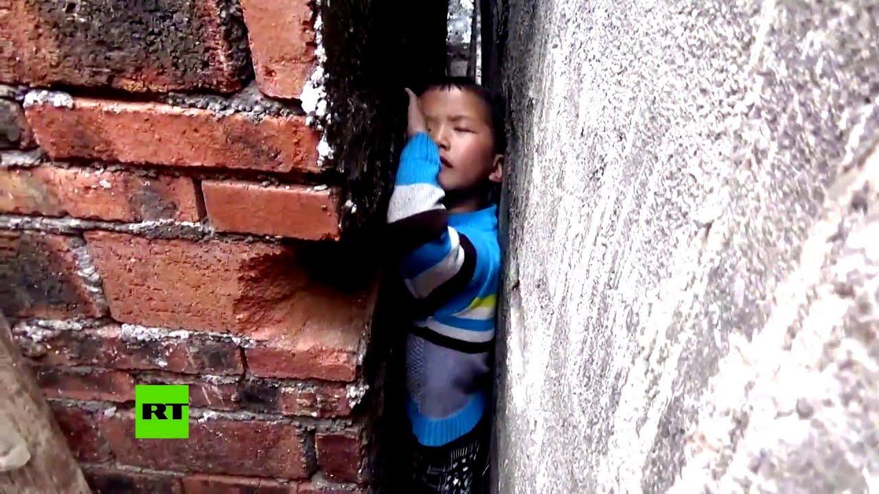 atrapado China
