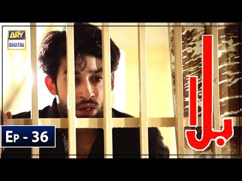 Balaa Episode 36 - 31st Dec 2018 - ARY Digital Drama