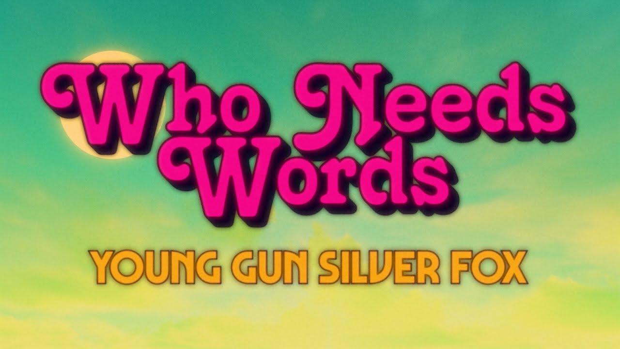 Kent Silver Lyrics