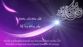 RasuluLLAH | رسول الله ربانا | English Subtitles | mp3