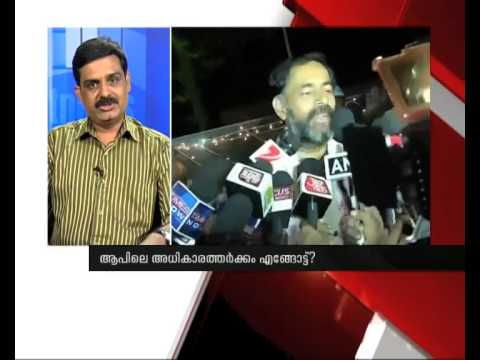 Future of Aam Aadmi Party | News Hour 4th March 2015
