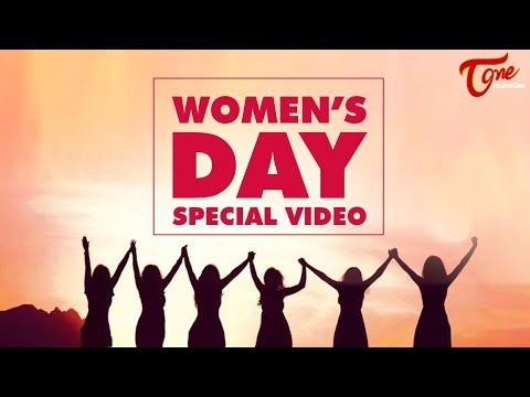 Women's Day Special Video #HerVoiceIsMyVoice