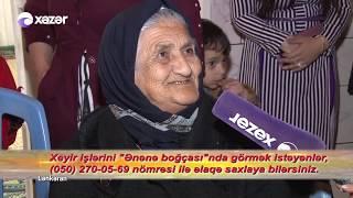 Ənənə Boğçası - Lənkəran 04.05.2019