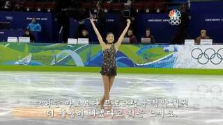 2010 Vancouver Short Program Yuna Kim NBC