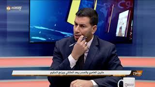 #حلقة جديدة من برنامج #بوضوح مع محمد جبار: 27-2-2019
