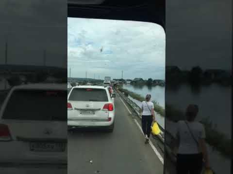 Тулун Начало движения автомобилей после наводнения просто ужас ????