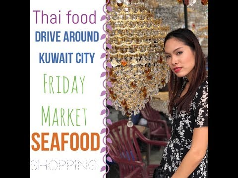(Th/Eng)A day in Kuwait: Thai food, sighseeing, friday marke