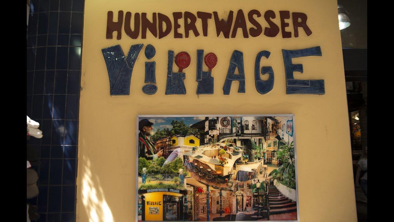 Hundertwasser Village Wien 24 July 20171 Youtube