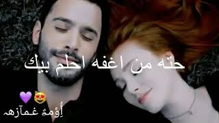 ولا ناسيك احله اغنيه حزينه ولي مي سمعه خسران