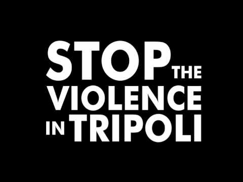Stop The Violence In Tripoli - اوقفوا العنف في طرابلس by Heba Rachrach ( EXPLOSION AT MINUTE 1:00 )