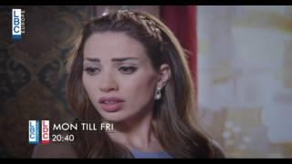 Amir El Leil - Upcoming Episode 72