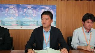 石垣島マラソン記者発表と協賛金贈呈
