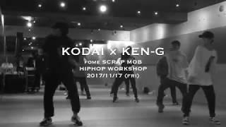 """""""KODAI×KEN-G"""" WORKSHOP 【million DANCE STUDIO TOKYO】⏩http://millio..."""