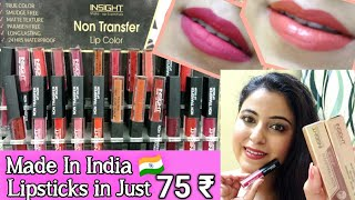 💕75 Rs में इतनी अच्छी Lipstick 💕 Insight Cosmetics Matte Liquid Lipstick Review & Swatches
