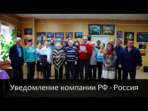 Народный Совет Калужской области