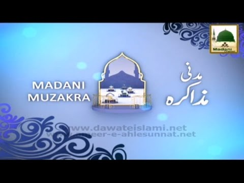 Package - Showbiz Madani Muzakra Eid Special - Maulana Ilyas Qadri