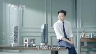 香港信貸HK Finance 張智霖Chilam 資金週轉篇-電視廣告 2014 thumbnail